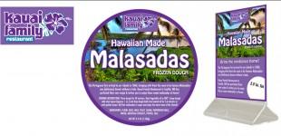 Kauai Family Restaurant: Logo & Malasadas